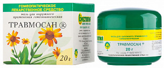 Травмосан 20г мазь для наружного применения гомеопатическая