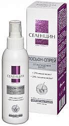 Селенцин лосьон-спрей укрепляющий от выпадения волос 150мл