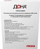 Дона 400мг 2мл 6 шт. раствор для внутримышечного введения