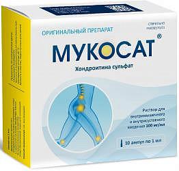Мукосат 100мг/мл 1мл 10 шт. раствор для внутримышечного введения диамед-фарма