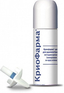 Криофарма аэрозоль средство для удаления бородавок 35мл