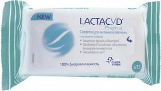 Лактацид фарма салфетки для интимной гигиены антибактериальные с тимьяном 15 шт.