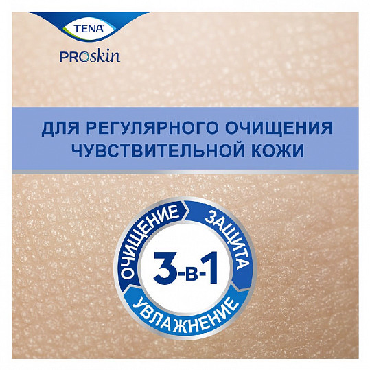 Тена проскин полотенца влажные 48 шт., фото №3