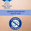 Тена проскин рукавички влажные для мытья 8 шт., фото №3