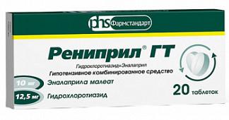 Рениприл гт 20 шт. таблетки