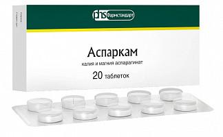 Аспаркам 20 шт. таблетки