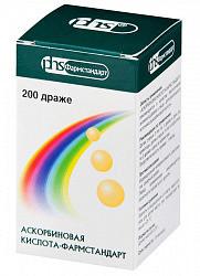 Аскорбиновая кислота драже 250мг (бад) 200 шт.