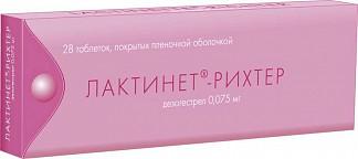Лактинет-рихтер 75мкг 28 шт. таблетки покрытые пленочной оболочкой