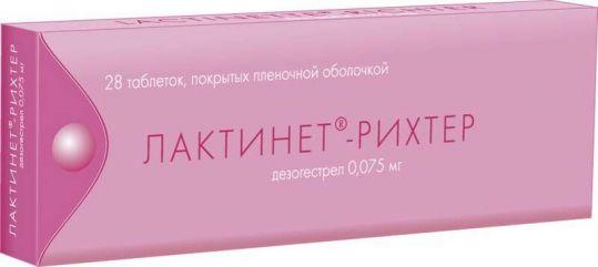Лактинет-рихтер 75мкг 28 шт. таблетки покрытые пленочной оболочкой, фото №1