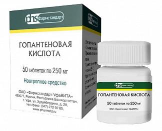 Гопантеновая кислота 250мг 50 шт. таблетки