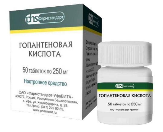 Гопантеновая кислота 250мг 50 шт. таблетки, фото №1