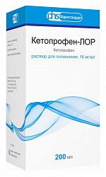 Кетопрофен-лор 16мг/мл 200мл раствор для полоскания