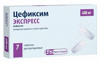 Цефиксим экспресс 400мг 7 шт. таблетки диспергируемые
