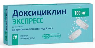Доксициклин экспресс 100мг 10 шт. таблетки диспергируемые