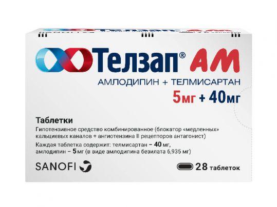 Телзап ам 5мг+40мг 28 шт. таблетки, фото №1