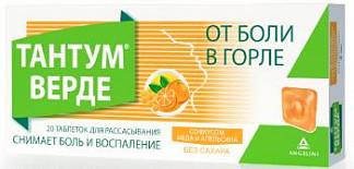 Тантум верде 3мг 20 шт. таблетки для рассасывания со вкусом апельсина и меда aziende chimiche riunite angelini francesco a.c.r.a.f.