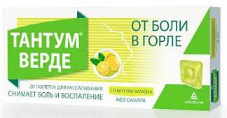 Тантум верде 3мг 20 шт. таблетки для рассасывания со вкусом лимона aziende chimiche riunite angelini francesco a.c.r.a.f.