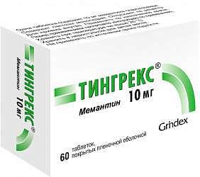 Тингрекс 10мг 60 шт. таблетки покрытые пленочной оболочкой