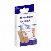Нордепласт набор пластырей медицинских антишок амортизирующий 2-х размеров 10 шт.