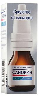 Санорин 0,1% 10мл капли назальные