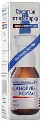 Санорин-ксило 0,1% 10мл капли назальные