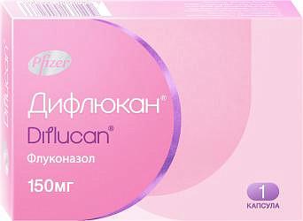 Дифлюкан 150мг 1 шт. капсулы pfizer inc.