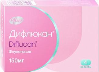 Дифлюкан 150мг 4 шт. капсулы pfizer inc.