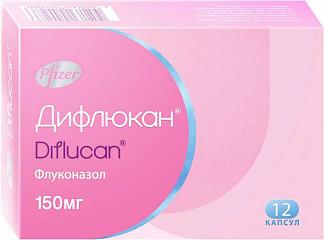 Дифлюкан 150мг 12 шт. капсулы pfizer inc.