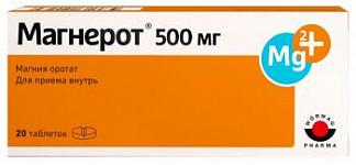 Магнерот 500мг 20 шт. таблетки