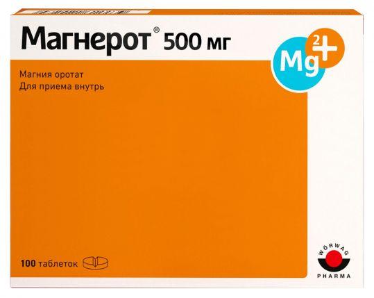 Магнерот 500мг 100 шт. таблетки пик-фарма, фото №1
