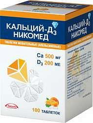Кальций-д3 никомед 100 шт. таблетки жевательные апельсин