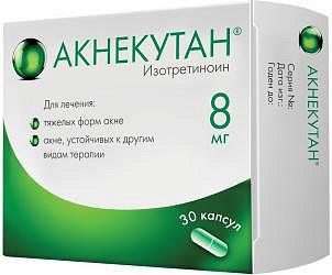 Лекарство акнекутан