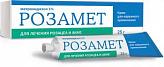 Розамет 1% 25г крем для наружного применения