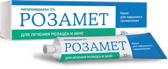 Розамет 1% 25г крем для наружного применения, фото №1