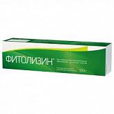 Фитолизин 100г паста для приготовления суспензии для приема внутрь