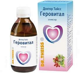 Геровитал купить в москве аптеки