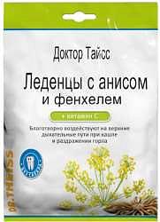 Тайсс леденцы анис, фенхель, витамин с 50г