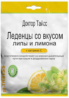 Тайсс леденцы липа, лимон, витамин с 50г