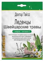 Тайсс леденцы швейцарские травы, мед, витамин с 50г