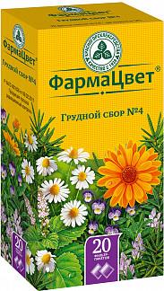 Сбор грудной №4 20 шт. фильтр-пакет  купить по выгодным ценам АСНА
