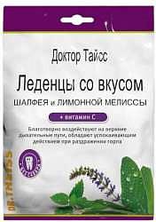 Тайсс леденцы шалфей, лимонная мелисса с витамином с 50г