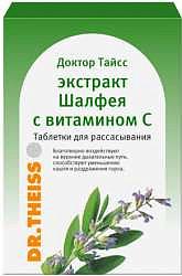 Доктор тайсс экстракт шалфея с витамином с таблетки для рассасывания бад 60г (24 таблетки)
