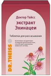 Тайсс эхинацеи экстракт таблетки для рассасывания 60г (24 таблетки)