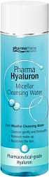 Фарма гиалурон вода мицеллярная 200мл