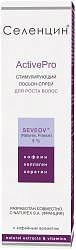 Селенцин лосьон-спрей стимулирующий для роста волос 150мл