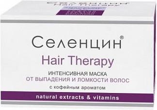 Селенцин маска интенсивная от выпадения волос 150мл