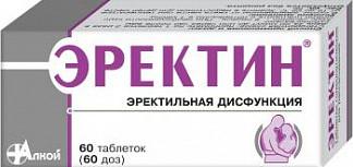 Эректин 60 шт. таблетки