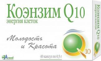Коэнзим q10 капсулы 0,5г энергия клеток 40 шт.