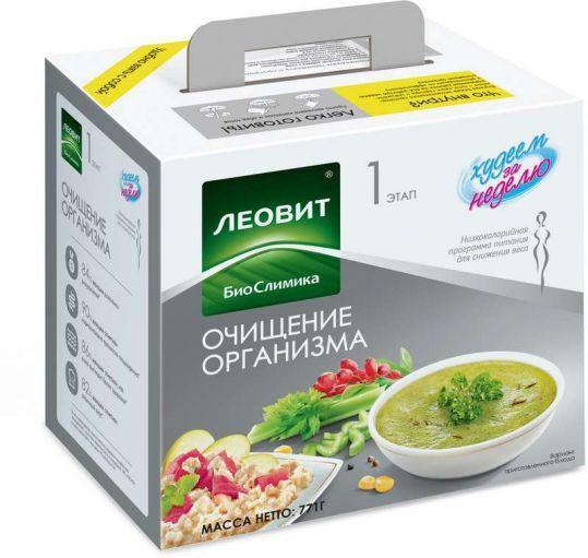 чай для похудения в аптеках какой лучше отзывы худеем за неделю