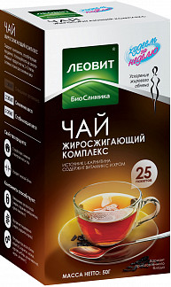 Леовит биослимика чай похудин жиросжигающий комплекс 2г n25 ф/п